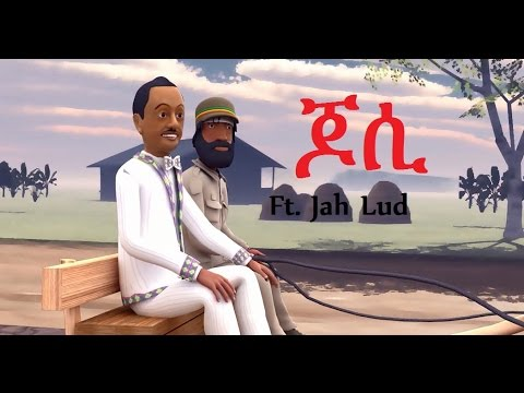 Jossy - Shik Belesh Ft. Jah Lude [NEW! Music Video 2015]
