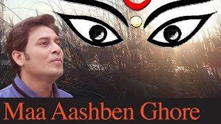 Maa Aashben Ghore Music Video - Album: Miloner Daak (2015)