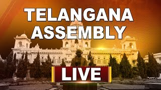 Telangana Assembly 2019 | TS Assembly Sessions Day 2