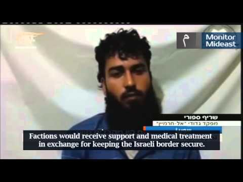 Saudi-Backed FSA Commander in Syria: Israel Gave us Arms, Medical Treatment (English Subtitles)