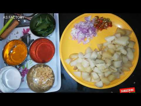alu fry | alu fry in Telugu | alu fry curry | aloo fry recipe | boiled alu fry