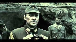 Letters from Iwo Jima (2006) - Official Trailer
