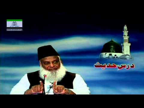 Dars-e-Hadis HD __ 006 __ Arbaa'een-e-Nav'vavi __ Dr. Israr Ahmed