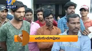 7-30 AM | 360 | News Headlines | 2nd December 2018 | ETV Andhra Pradesh