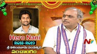 Hero Nani Panchangam || Sri Velaminama Panchangam || 2018-2019