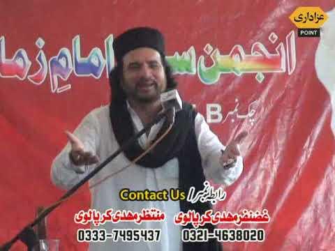 Allama Zulfiqar Haider Naqvi Majlis aza 25 Shawwal 29 june 2019 check 487/ EB Burewala