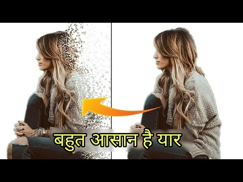 Best Photo Editing Tutorial 2017 (HINDI/URDU) | PicsArt Photo Editing Tutorials 2017 | MUST WATCH
