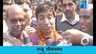 Raju Srivastava byte on Safai Abhiyaan Report By Mr Roomi Siddiqui Senior Reporter ASIAN TV NEWS