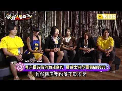 【動漫追追追】ACG Generation東方Project LIVE!跟著同人樂團的音浪一起搖晃
