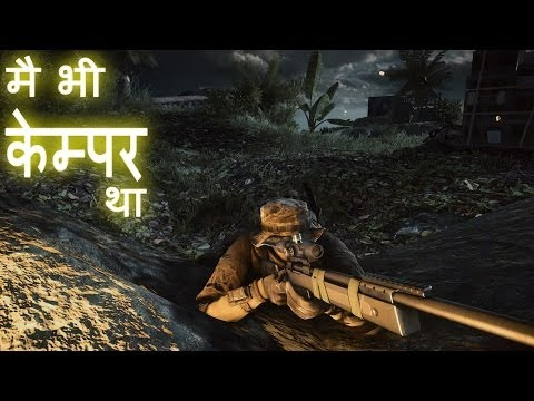Hindi Gaming - Main Bhi Camper Tha And Lmg Mg4 Montage | Battlefield 4 Pc Gameplay movie comedy | video
