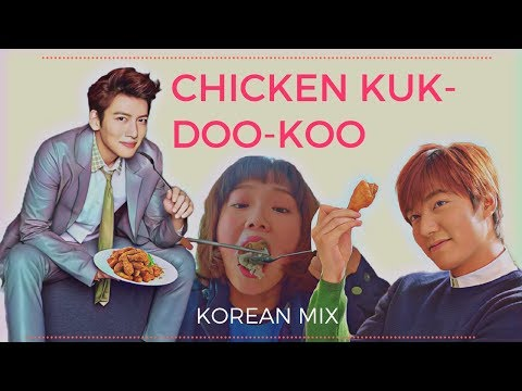 CHICKEN KUK-DOO-KOO   Korean Mix   Funny Multifandom  
