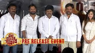 Vajra Kavachadhara Govinda Movie Pre Release Press Meet | Saptagir | Top Telugu Media