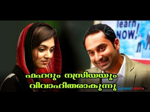 Fahad Fazil to marry Nazriya Nazim in August