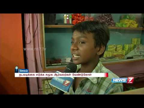 World Day Against Child Labour 2016 : special story | News7 Tamil
