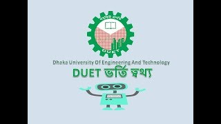 DUET Admission Information || Syllabus | Department | Number Distribution