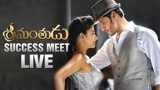srimanthudu-success-meet-live-exclusive-mahesh-babu-shruthi-haasan-koratala-siva