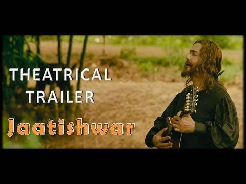 Jaatishwar Theatrical Trailer   Bengali Movie   Prasenjit Chatterjee,Riya Sen