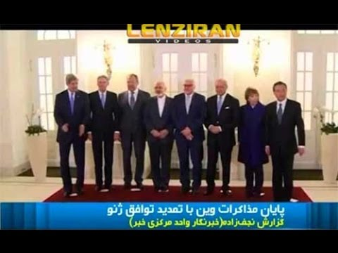 Extension of nuclear negotiation , Hassan Rouhani reaction and John Kerry press conference