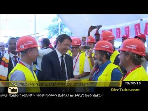Italian PM visits Gibe III hydropower project, Ethiopia