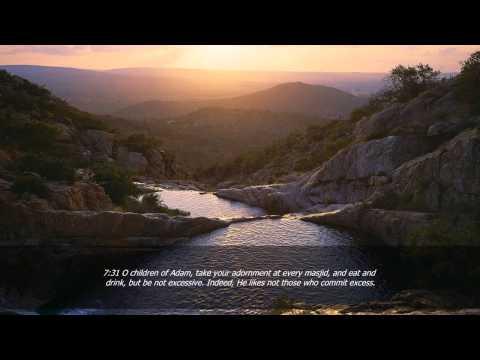 Heart Softening Recitation Of Surah Al-A'raf - Moutasem Al-Hameedi