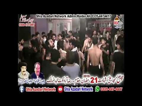 Live MatamDari 21 Ramzan Raza Abad Kot Abdul Malik