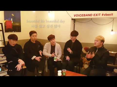 "[#vbexit] 드라마 도깨비 OST ""Beautiful(Crush)"" Acappella By Voiceband Exit"