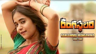 Rangamma Mangamma Video Song ||Deepthi Sunaina || Vinay Shanmukh || Ram Charan || Samantha