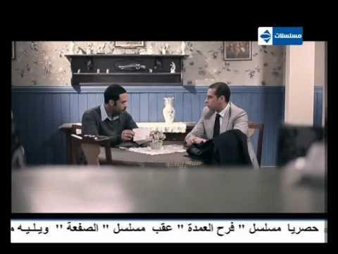 image video مسلسل الصفعة .. شريف منير - الحلقة السادسة والعشرون