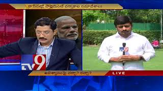 CM Chandrababu discusses No Confidence Motion with TDP MPs  - AP Special Status
