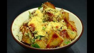 Aloo Chaat Recipe   Indian Street Food   Chaat Recipe