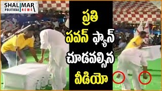 Every Pawan Kalyan Fan Must Watch This Video || Janasena Press Meeting In Khammam