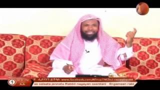 ustaz muhamed ferej hadis