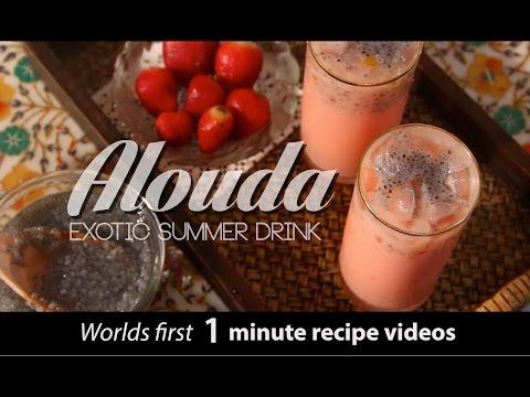 Alouda: Exotic Summer Drink