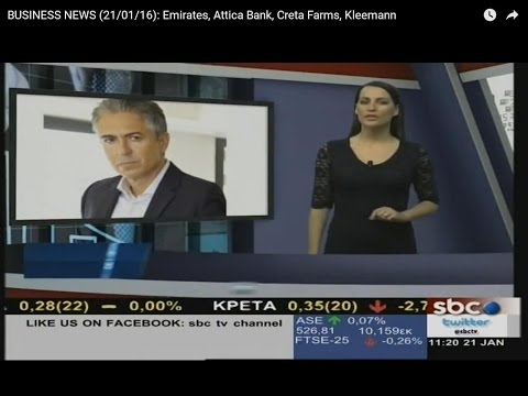 BUSINESS NEWS (21/01/16): Emirates, Attica Bank, Creta Farms, Kleemann