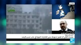 سوريا ـ عشرات القتلى إثر تفجير استهدف مبنى المخابرات الجوية في حلب حسب المرصد