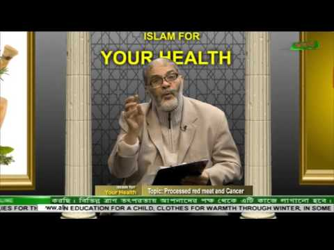 Islam For Your Health EP-41 (Processed Red Meat & Cancer)