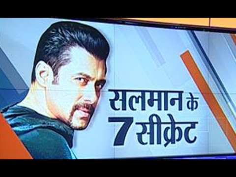 Exclusive: 7 secrets of Salman Khan's life