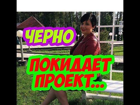 Дом 2 Новости (2 декабря 2017)