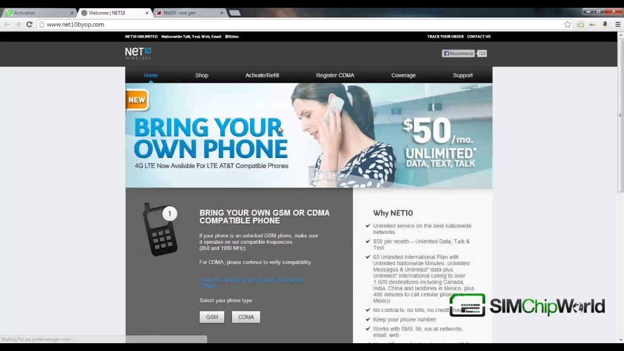 how to get vodafone internet settings through sms