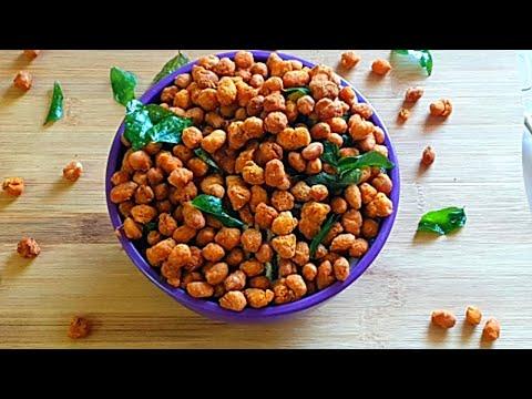 Masala Peanuts | మసాలా పీనట్స్ | Shop Style peanut masala recipe
