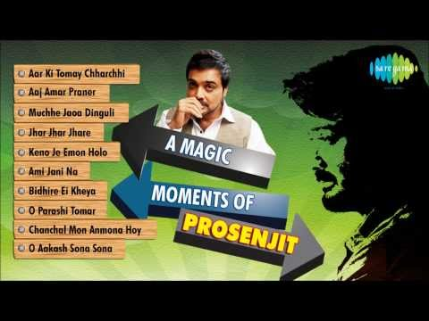 A Magic Moment of Prosenjit Chatterjee (Bumba Da) | Bengali Film Songs | Audio Jukebox