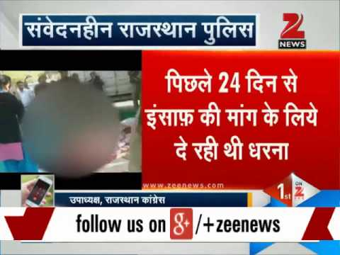 Rajasthan Police Drags Off Rape Victim Protesting Against Inaction video