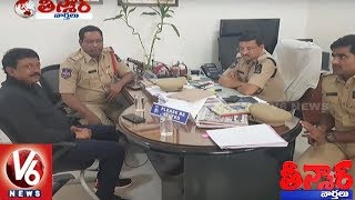 Ram Gopal Varma Appears Before CCS Police In GST Controversy | Teenmaar News