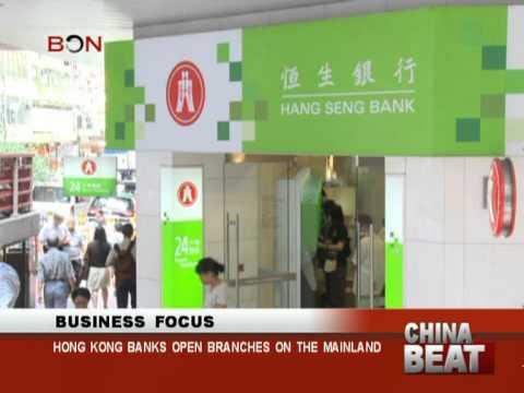 Hong Kong Banks Open Branches On The Mainland-China Beat-October 03 - BONTV
