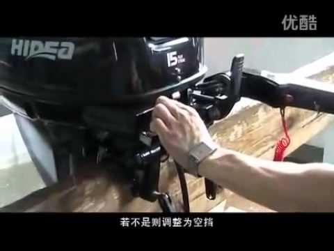 как правильно обкатать лодочный мотор хайди