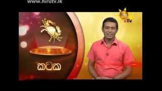 Hiru TV Tharu Walalla | 2014-11-26