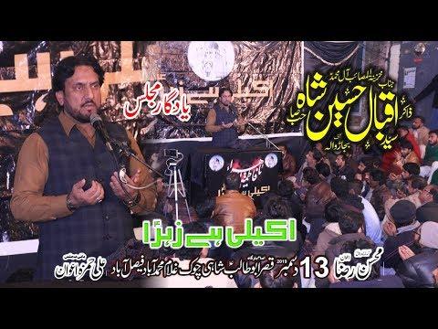 Zakir Syed Iqbal Hussain Shah 13 December 2019 Yadgar Majlis Aza Shahi Chowk Faisalabad