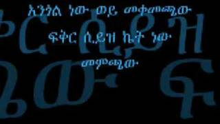 Tilahun Gessesse - Temari Negn ተማሪ ነኝ (Amharic With Lyrics)