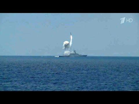 Корабли Черноморского флота нанесли удары ракетами «Калибр» по объектам террористов в Сирии.