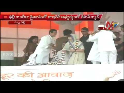 Digvijay Singh Speech in Kisan Rally Meeting at Ram Leela Maidan - Live